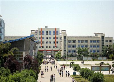德陽城市軌道交通職業學院