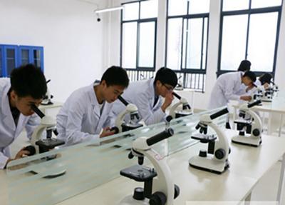 顯微鏡實驗室