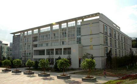 成都水電工程學校