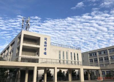 學校教學樓