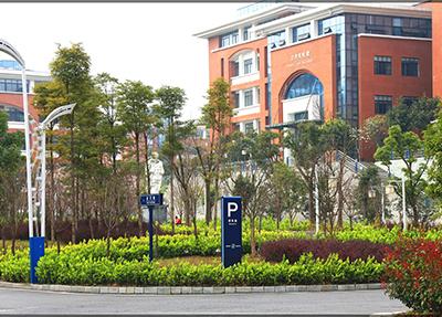 成都中醫藥大學附屬醫院針灸學校