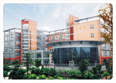 重慶機械電子高級技工校