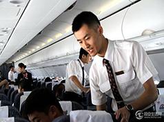 航空安檢專業