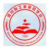 四川工業貿易學校