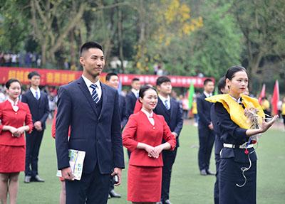 重慶青年職業技術學院