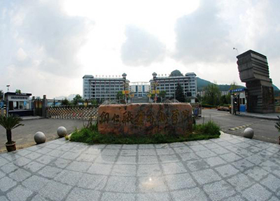 銅仁職業技術學院