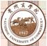 貴州商業高等專科學校