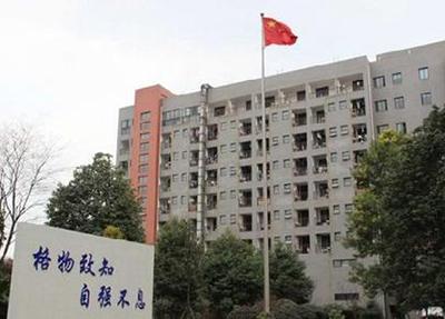 四川省屏山縣職業技術學校