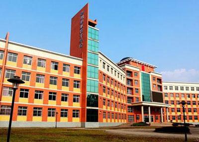 重慶五一技校五年制大專2020年學校招生簡章