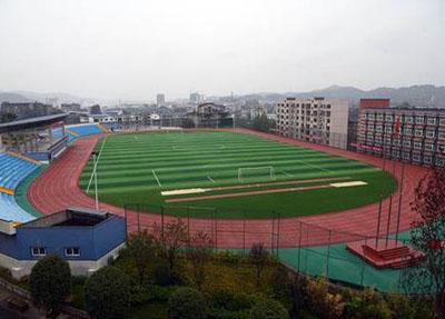 眉山藝術學校