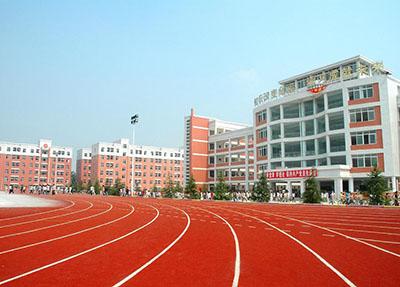 重慶市女子職業高級中學