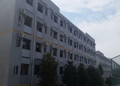 重慶市衛生高級技工學校