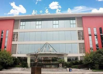重慶舞蹈學校