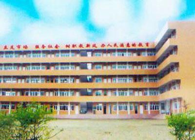 四川儀表工業學校