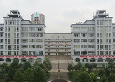 重慶市工藝美術學校