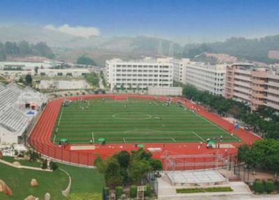 重慶光華女子職業學校